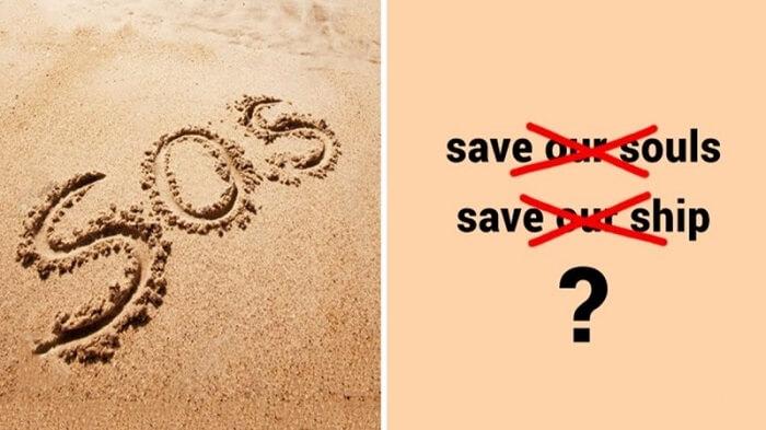 có quan điểm cho rằng SOS không có ý nghĩa riêng của nó